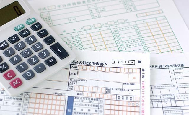 提携税理士の申告料